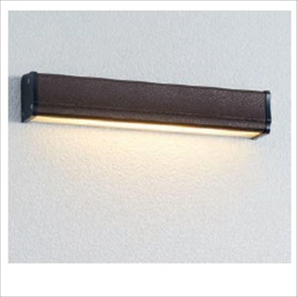 ユニソン エコルトウォールライト 12V照明 EA07007 52 『エクステリア照明 ローボルトライト』 レザーブラウン
