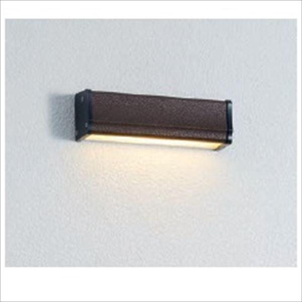 ユニソン エコルトウォールライト 12V照明 EA 07006 52 『エクステリア照明 ローボルトライト』 レザーブラウン