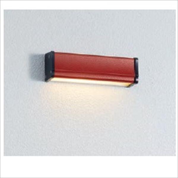 ユニソン エコルトウォールライト 12V照明 EA 07006 92 『エクステリア照明 ローボルトライト』 レザーレッド