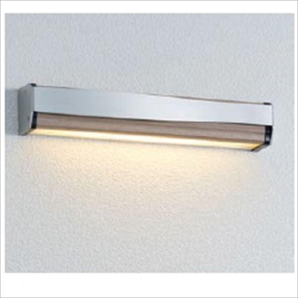 ユニソン エコルトウォールライト 12V照明 EB07009 5210 『エクステリア照明 ローボルトライト』 タモ+シルバー