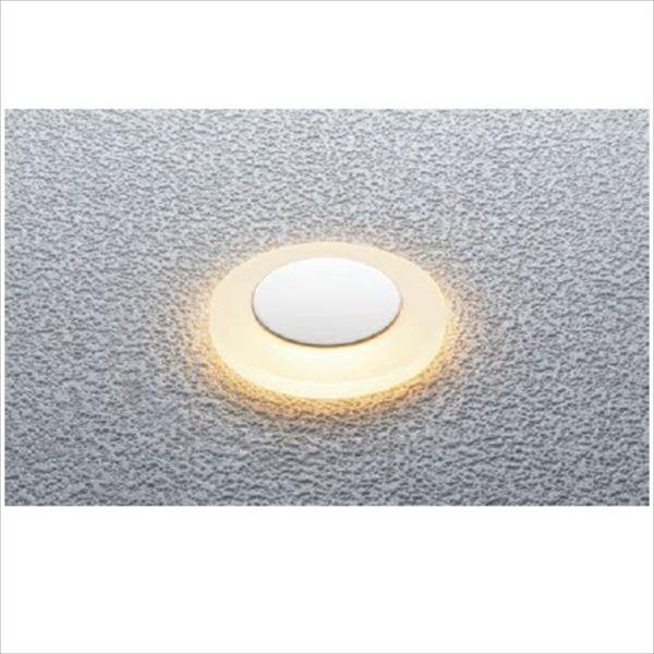 ユニソン エコルトグランドライト 12V照明 EA 02009 62 【エクステリア照明 ライト】