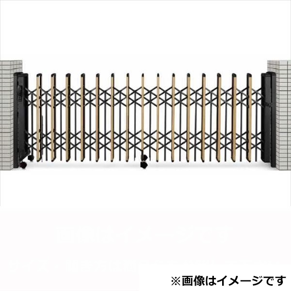 YKKAP 伸縮ゲート レイオス3型(太桟)ペットガードタイプ 片開き 37S H12 PGA-3 『カーゲート 伸縮門扉』 木調複合カラー