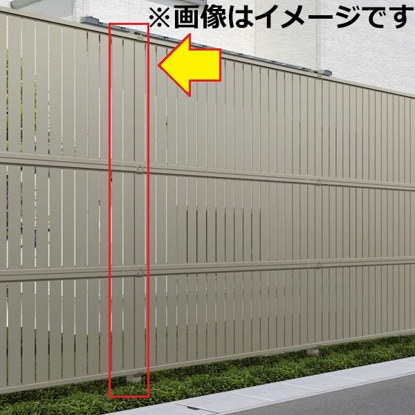 三協アルミ 多段支柱 シャトレナ用 3段施工用[75角支柱] H26 フリー支柱タイプ 『アルミフェンス 柵』