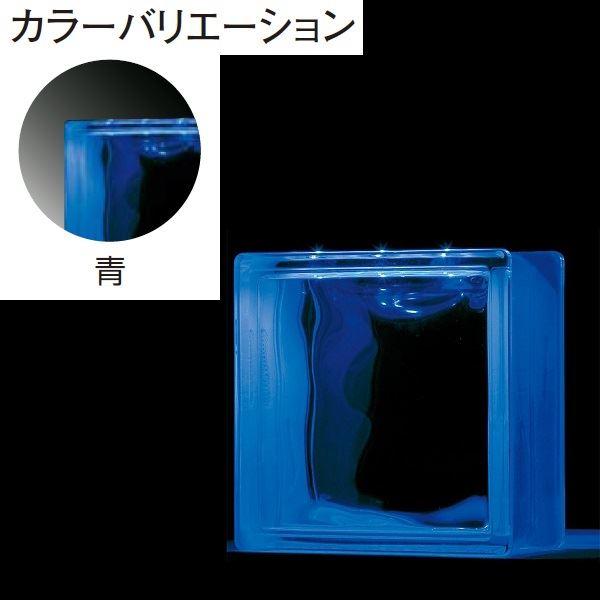 タカショー カクテルブロック(ローボルト) たまゆら 145角 CB-J10B #48984800 *LED交換不可・別途フレームが必要 『エクステリア照明 ライト』 LED色:青