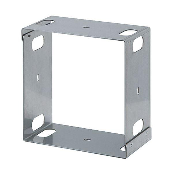 タカショー カクテルブロック フレーム *ガラスブロックは別売 190角用 CB-J190 #49448400 『エクステリア照明 ライト』