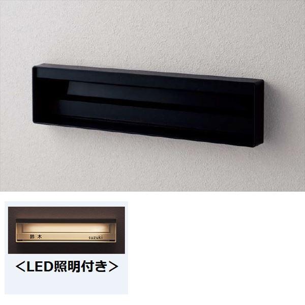 パナソニック ユニサス 口金タイプ 1Bサイズ CTCR7812TB ダイヤル錠 表札スペース・LED照明付 『郵便ポスト』 鋳鉄ブラック