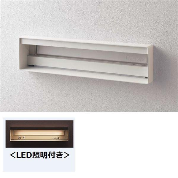 パナソニック ユニサス 口金タイプ 1Bサイズ CTCR7812WS ダイヤル錠 表札スペース・LED照明付 『郵便ポスト』 漆喰ホワイト
