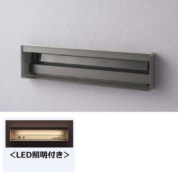 パナソニック ユニサス 口金タイプ 2Bサイズ CTCR7822SC ダイヤル錠 表札スペース・LED照明付 『郵便ポスト』 ステンシルバー
