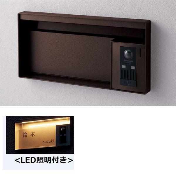パナソニック ユニサス ブロックタイプ 1Bサイズ CTBR7612MA ワンロック錠 表札スペース・LED照明付 ※インターホン本体・インターホンカバーは別売です 『郵便ポスト』 エイジングブラウン