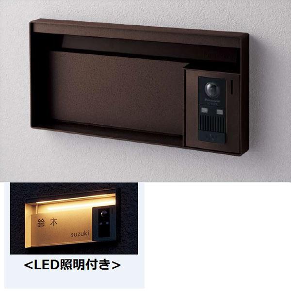 パナソニック ユニサス ブロックタイプ 2Bサイズ CTCR7622MA ダイヤル錠 表札スペース・LED照明付 ※インターホン本体・インターホンカバーは別売です 『郵便ポスト』 エイジングブラウン