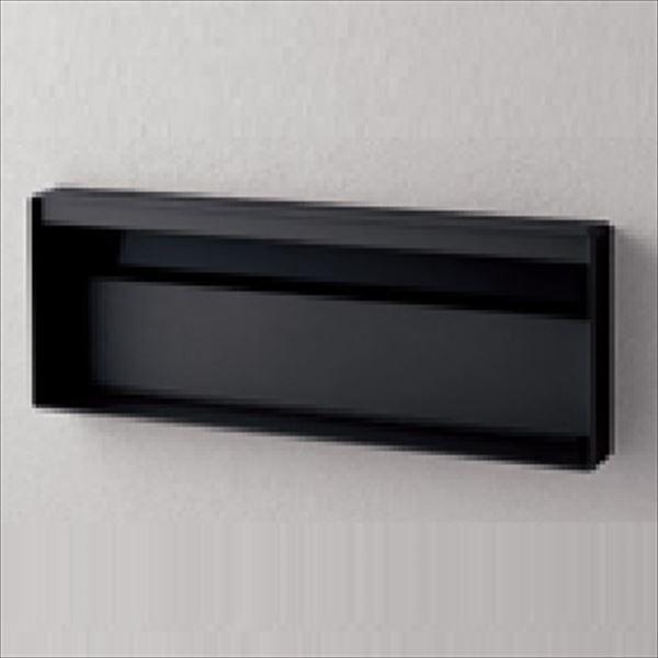 エクスタイル ユニサスポスト用表札 ブロックスリムタイプ専用 鋳鉄ブラック色用 『表札 サイン 戸建』