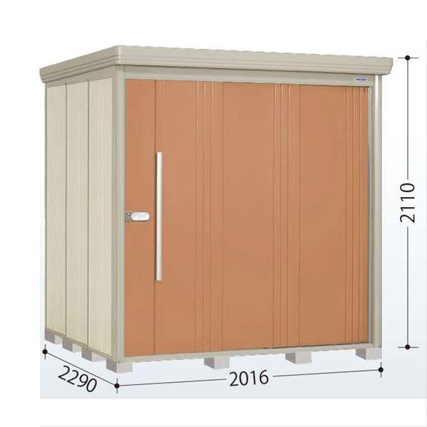 タクボ物置 ND/ストックマン 側面棚 ND-Z2022Y 一般型 結露減少屋根 『追加金額で工事も可能』 『屋外用中型・大型物置』 トロピカルオレンジ