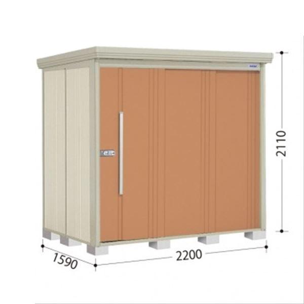 タクボ物置 ND/ストックマン 側面棚 ND-2215Y 一般型 標準屋根 『追加金額で工事も可能』 『屋外用中型・大型物置』 トロピカルオレンジ