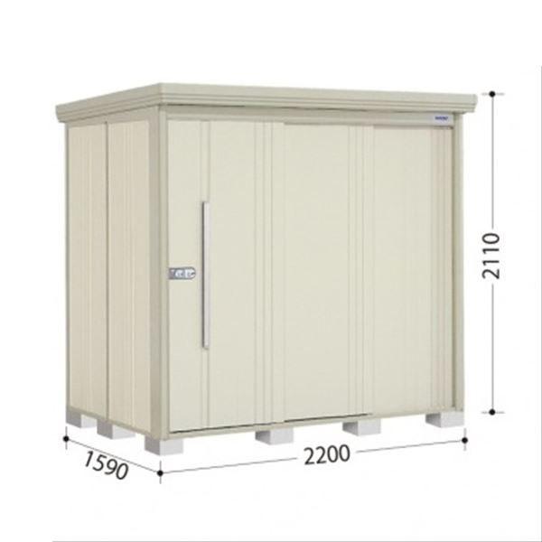 タクボ物置 ND/ストックマン 側面棚 ND-Z2215Y 一般型 結露減少屋根 『追加金額で工事も可能』 『屋外用中型・大型物置』 ムーンホワイト