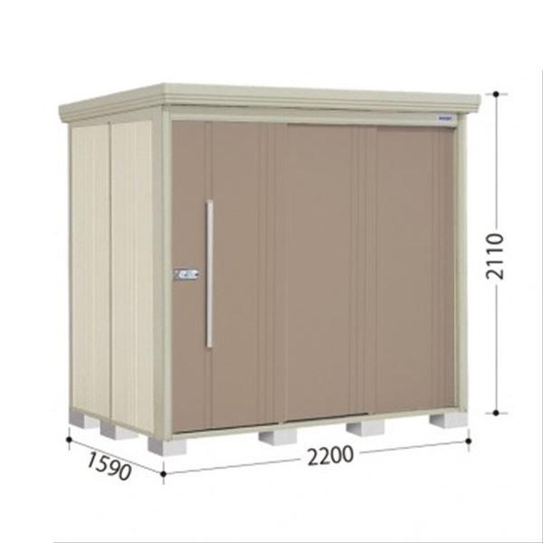 タクボ物置 ND/ストックマン 側面棚 ND-S2215Y 多雪型 標準屋根 『追加金額で工事も可能』 『屋外用中型・大型物置』 カーボンブラウン