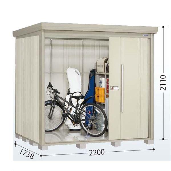 タクボ物置 ND/ストックマン 側面棚 ND-2217Y 一般型 標準屋根 『追加金額で工事も可能』 『屋外用中型・大型物置』 ムーンホワイト
