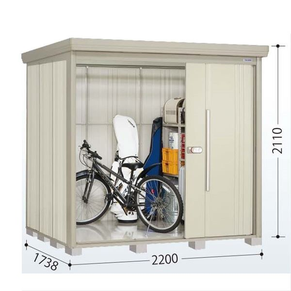 タクボ物置 ND/ストックマン 側面棚 ND-S2217Y 多雪型 標準屋根 『追加金額で工事も可能』 『屋外用中型・大型物置』 ムーンホワイト