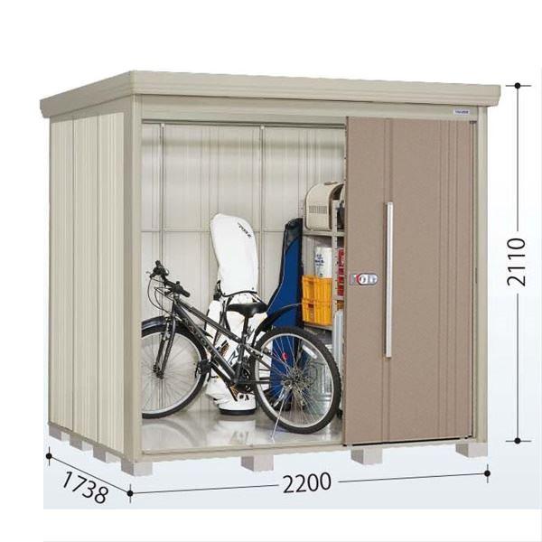 タクボ物置 ND/ストックマン 側面棚 ND-S2217Y 多雪型 標準屋根 『追加金額で工事も可能』 『屋外用中型・大型物置』 カーボンブラウン
