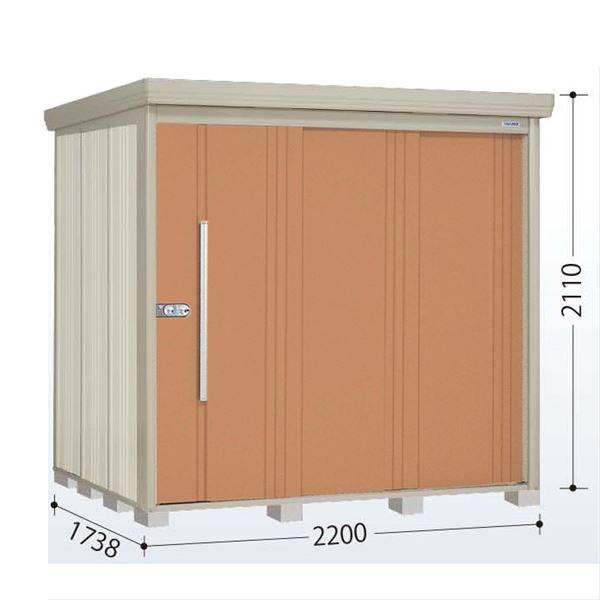 タクボ物置 ND/ストックマン 側面棚 ND-S2217Y 多雪型 標準屋根 『追加金額で工事も可能』 『屋外用中型・大型物置』 トロピカルオレンジ
