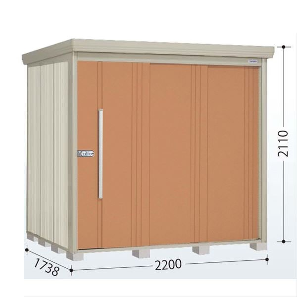 タクボ物置 ND/ストックマン 側面棚 ND-SZ2217Y 多雪型 結露減少屋根 『追加金額で工事も可能』 『屋外用中型・大型物置』 トロピカルオレンジ