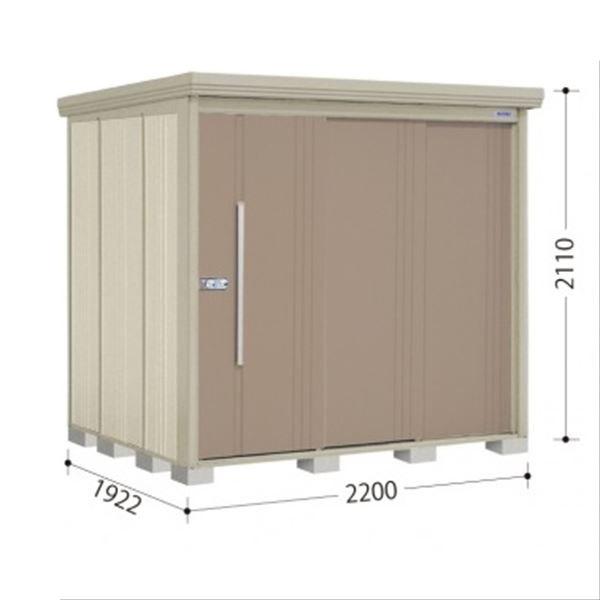 タクボ物置 ND/ストックマン 側面棚 ND-2219Y 一般型 標準屋根 『追加金額で工事も可能』 『屋外用中型・大型物置』 カーボンブラウン