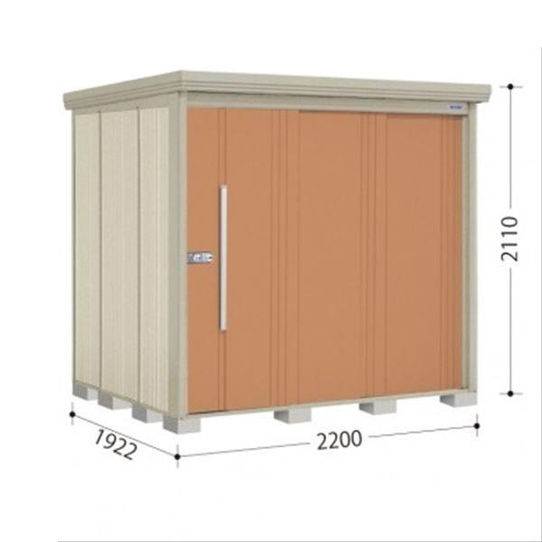 タクボ物置 ND/ストックマン 側面棚 ND-2219Y 一般型 標準屋根 『追加金額で工事も可能』 『屋外用中型・大型物置』 トロピカルオレンジ