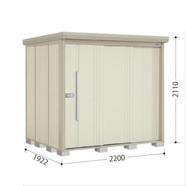 タクボ物置 ND/ストックマン 側面棚 ND-S2219Y 多雪型 標準屋根 『追加金額で工事も可能』 『屋外用中型・大型物置』 ムーンホワイト
