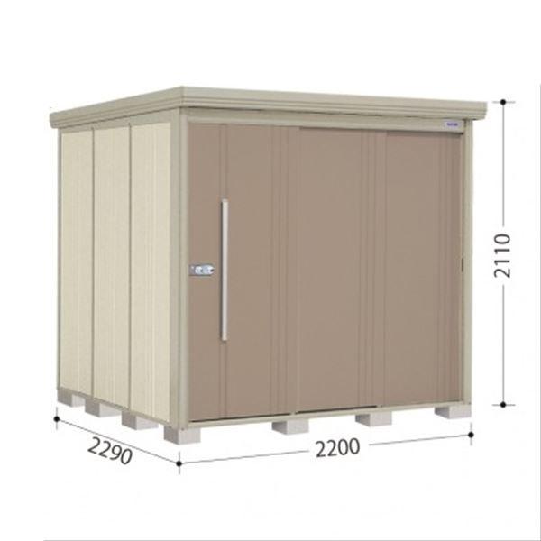 タクボ物置 ND/ストックマン 側面棚 ND-2222Y 一般型 標準屋根 『追加金額で工事も可能』 『屋外用中型・大型物置』 カーボンブラウン