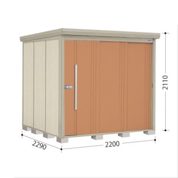 タクボ物置 ND/ストックマン 側面棚 ND-2222Y 一般型 標準屋根 『追加金額で工事も可能』 『屋外用中型・大型物置』 トロピカルオレンジ