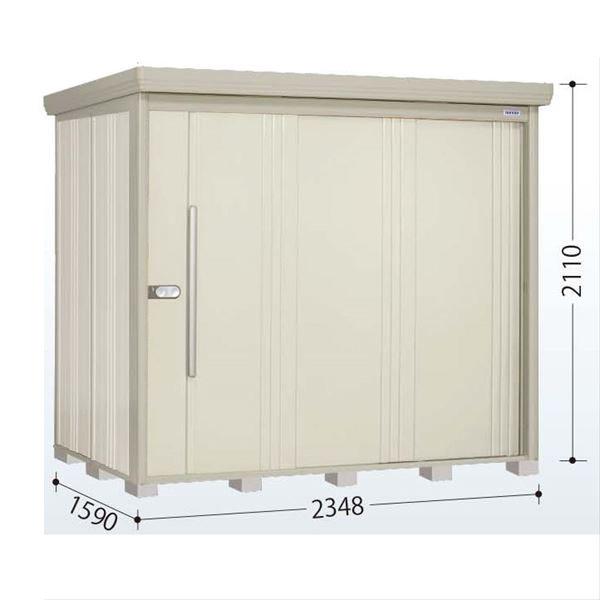 タクボ物置 ND/ストックマン 側面棚 ND-2315Y 一般型 標準屋根 『追加金額で工事も可能』 『屋外用中型・大型物置』 ムーンホワイト