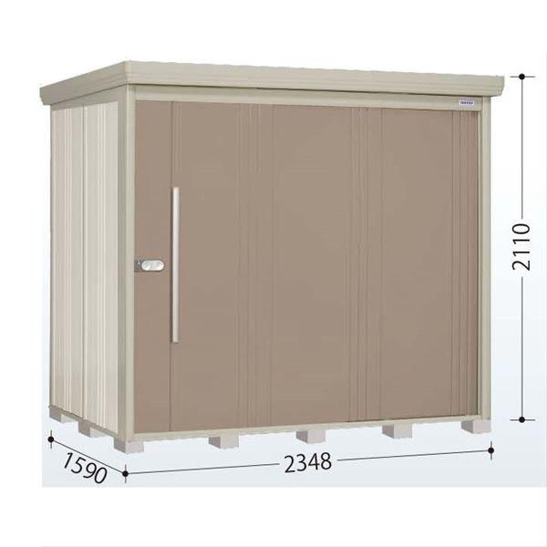 タクボ物置 ND/ストックマン 側面棚 ND-2315Y 一般型 標準屋根 『追加金額で工事も可能』 『屋外用中型・大型物置』 カーボンブラウン