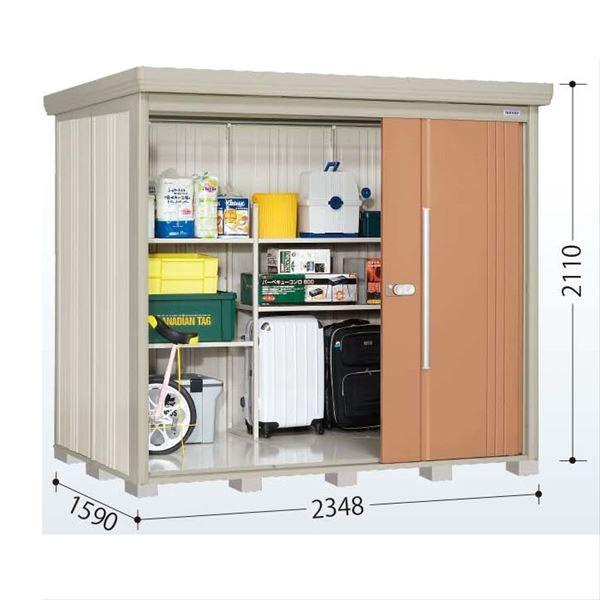 タクボ物置 ND/ストックマン 側面棚 ND-Z2315Y 一般型 結露減少屋根 『追加金額で工事可能』 『収納庫 倉庫 屋外 中型 大型』 トロピカルオレンジ