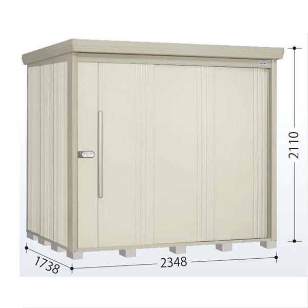 タクボ物置 ND/ストックマン 側面棚 ND-Z2317Y 一般型 結露減少屋根 『追加金額で工事も可能』 『屋外用中型・大型物置』 ムーンホワイト