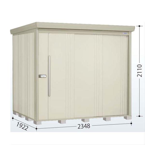 タクボ物置 ND/ストックマン 側面棚 ND-2319Y 一般型 標準屋根 『追加金額で工事も可能』 『屋外用中型・大型物置』 ムーンホワイト