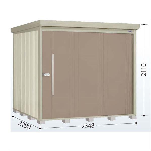 タクボ物置 ND/ストックマン 側面棚 ND-S2322Y 多雪型 標準屋根 『追加金額で工事も可能』 『屋外用中型・大型物置』 カーボンブラウン