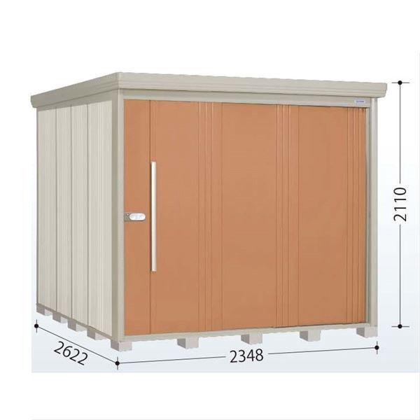 タクボ物置 ND/ストックマン 側面棚 ND-2326Y 一般型 標準屋根 『追加金額で工事も可能』 『屋外用中型・大型物置』 トロピカルオレンジ