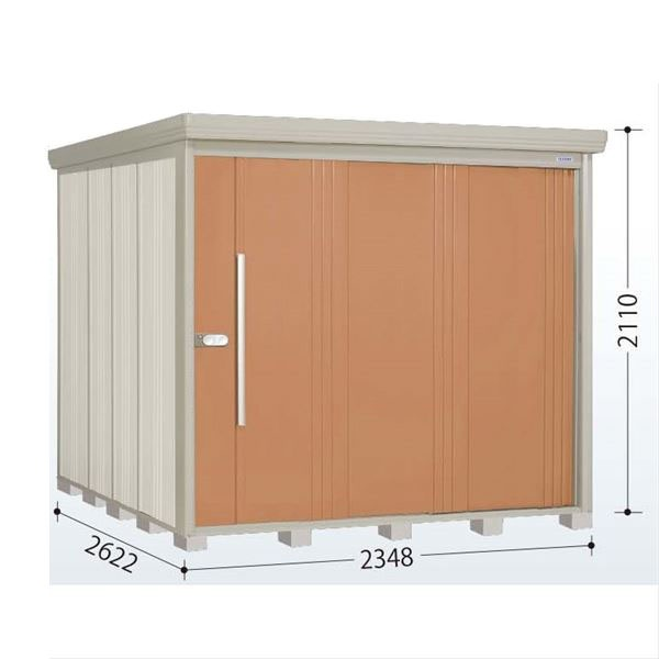 タクボ物置 ND/ストックマン 側面棚 ND-Z2326Y 一般型 結露減少屋根 『追加金額で工事も可能』 『屋外用中型・大型物置』 トロピカルオレンジ