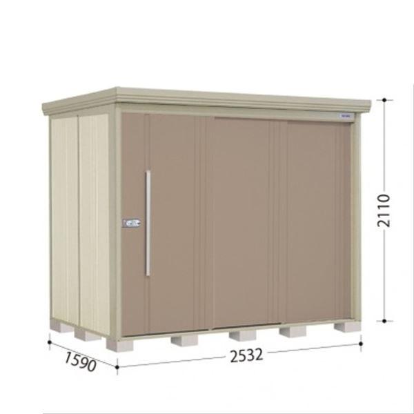 タクボ物置 ND/ストックマン 側面棚 ND-2515Y 一般型 標準屋根 『追加金額で工事も可能』 『屋外用中型・大型物置』 カーボンブラウン