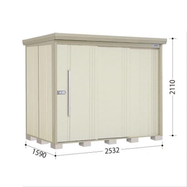 タクボ物置 ND/ストックマン 側面棚 ND-Z2515Y 一般型 結露減少屋根 『追加金額で工事も可能』 『屋外用中型・大型物置』 ムーンホワイト