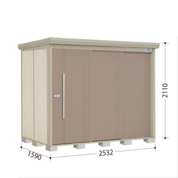 タクボ物置 ND/ストックマン 側面棚 ND-SZ2515Y 多雪型 結露減少屋根 『追加金額で工事も可能』 『屋外用中型・大型物置』 カーボンブラウン