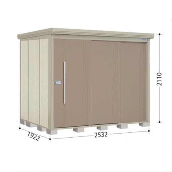 タクボ物置 ND/ストックマン 側面棚 ND-2519Y 一般型 標準屋根 『追加金額で工事も可能』 『屋外用中型・大型物置』 カーボンブラウン
