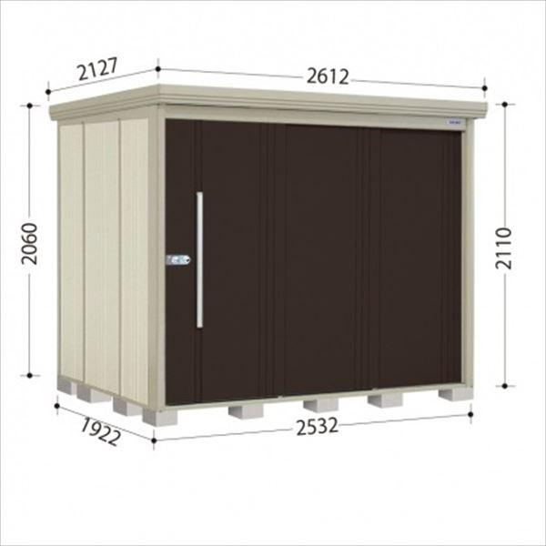 タクボ物置 ND/ストックマン 側面棚 ND-S2519Y 多雪型 標準屋根 『追加金額で工事も可能』 『屋外用中型・大型物置』 チャコールブラック