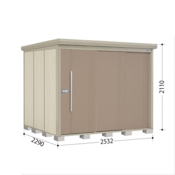 タクボ物置 ND/ストックマン 側面棚 ND-2522Y 一般型 標準屋根 『追加金額で工事も可能』 『屋外用中型・大型物置』 カーボンブラウン