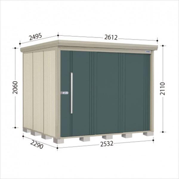 タクボ物置 ND/ストックマン 側面棚 ND-Z2522Y 一般型 結露減少屋根 『追加金額で工事も可能』 『屋外用中型・大型物置』 ジェイドグレー