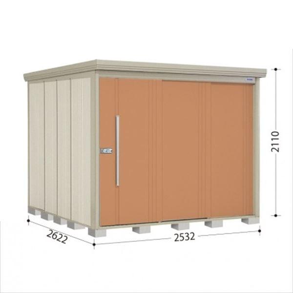 タクボ物置 ND/ストックマン 側面棚 ND-2526Y 一般型 標準屋根 『追加金額で工事も可能』 『屋外用中型・大型物置』 トロピカルオレンジ