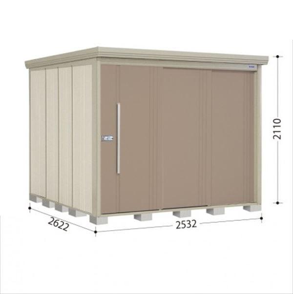 タクボ物置 ND/ストックマン 側面棚 ND-SZ2526Y 多雪型 結露減少屋根 『追加金額で工事も可能』 『屋外用中型・大型物置』 カーボンブラウン