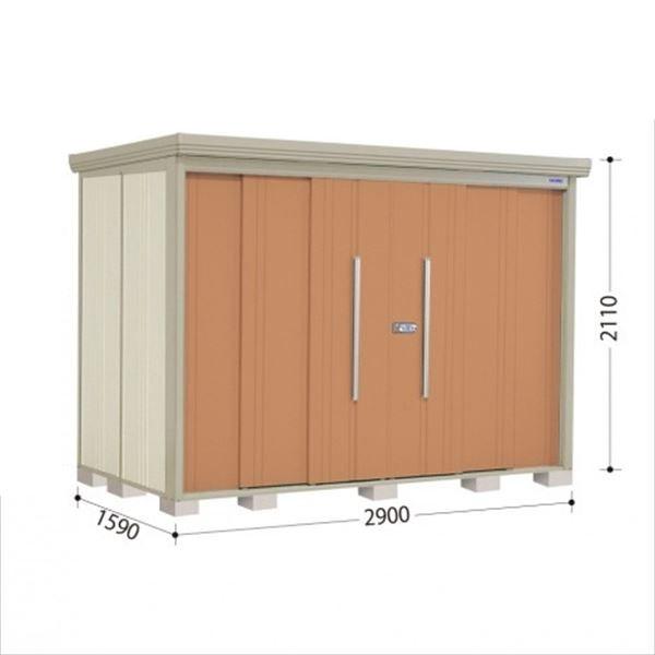 タクボ物置 ND/ストックマン 側面棚 ND-2915Y 一般型 標準屋根 『追加金額で工事も可能』 『屋外用中型・大型物置』 トロピカルオレンジ