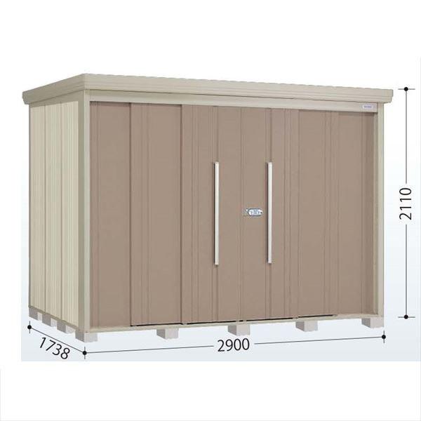 タクボ物置 ND/ストックマン 側面棚 ND-S2917Y 多雪型 標準屋根 『追加金額で工事も可能』 『屋外用中型・大型物置』 カーボンブラウン