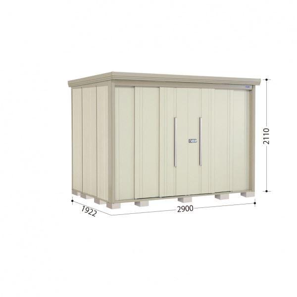 タクボ物置 ND/ストックマン 側面棚 ND-2919Y 一般型 標準屋根 『追加金額で工事も可能』 『屋外用中型・大型物置』 ムーンホワイト