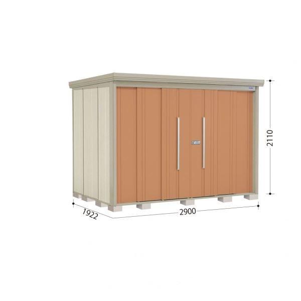 タクボ物置 ND/ストックマン 側面棚 ND-SZ2919Y 多雪型 結露減少屋根 『追加金額で工事も可能』 『屋外用中型・大型物置』 トロピカルオレンジ